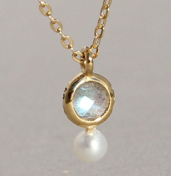 Silbercollier vergoldet mit Labradorit und SWZ-Perle